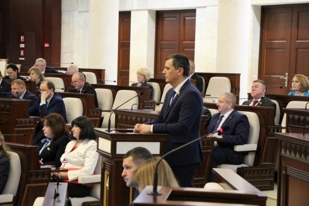 Открытие шестой сессии Палаты представителей Национального собрания.